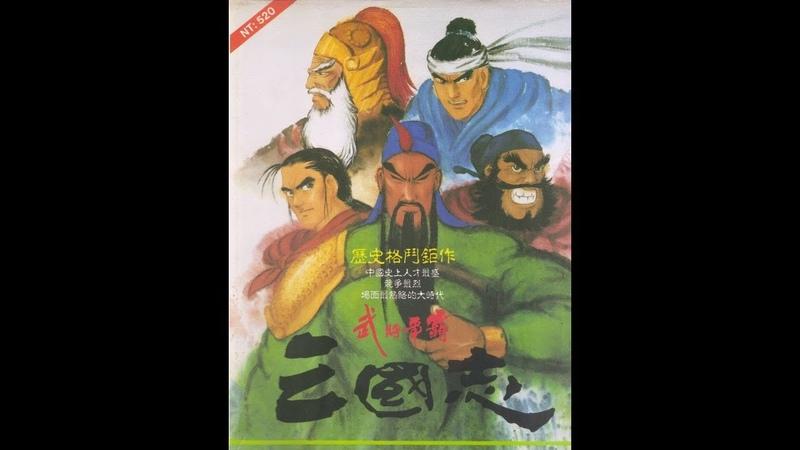 Альманах жанра файтинг - Выпуск 54 - Hokuto no Ken 7, Mighty Warriors, Sango Fighter