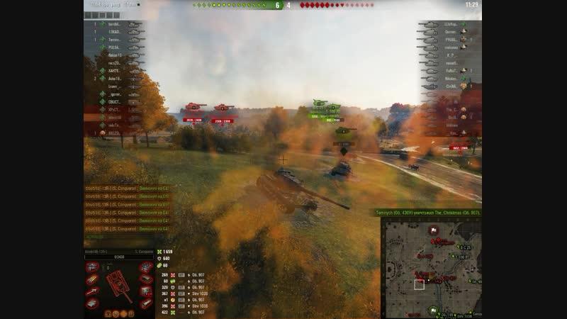 ГК карта Редшир 10 лвл [-13R-] Steel_Fox_13rus vs [ONMAN] На Мужика