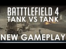 Battlefield 4 : Multiplayer Gameplay (NEW) 06 August 2013 M1 Abrams Vs Type 99 Tank Warfare