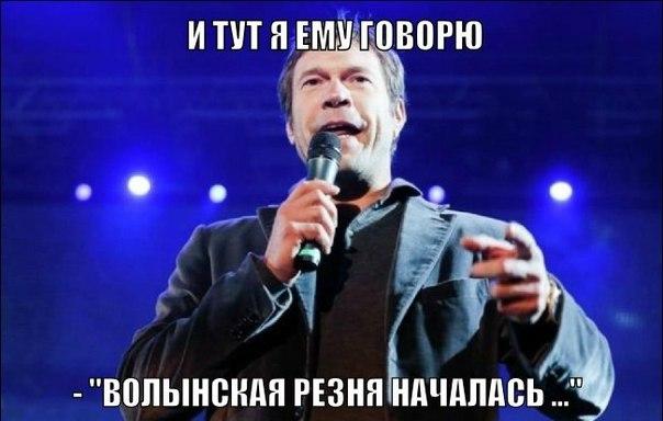 """Киев доверил исторические переговоры """"безответственному человеку с антипольскими навязчивыми идеями"""" - Вятровичу, - минкульт Польши - Цензор.НЕТ 4296"""