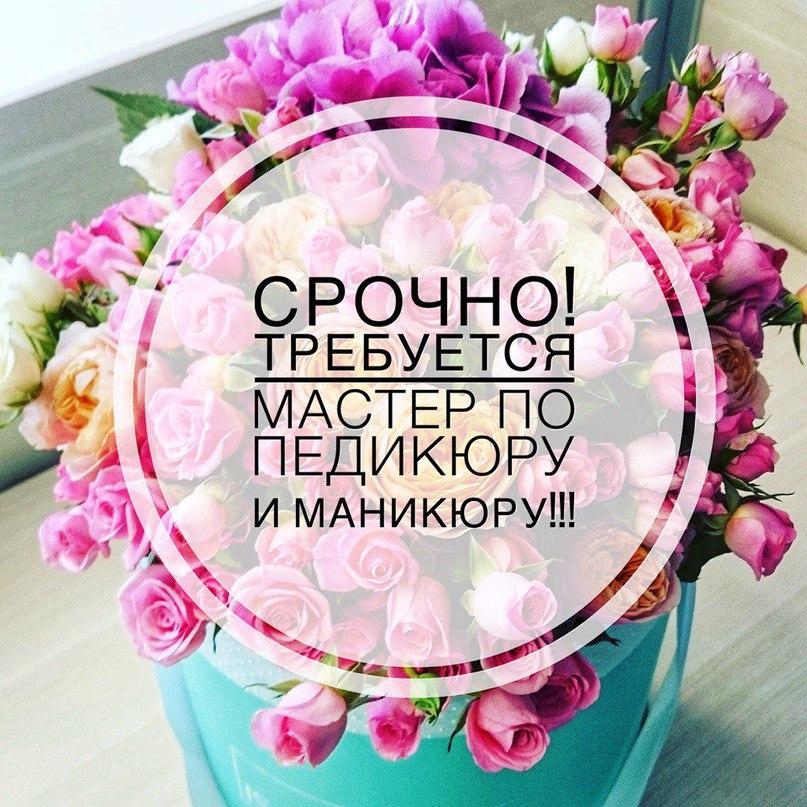 Анастасия Викторовна   Калининград