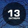 """""""Асферикс"""": презентация EP """"Тень-2013"""""""