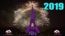 احتفال الالعاب الناريه باريس برج ايفل راس 1