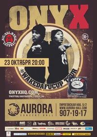 23/10 - ONYX в AURORA CONCERT HALL