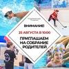 Спорткомплекс СПАРТАК Кострома