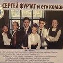 Анастасия Грановская фото #12