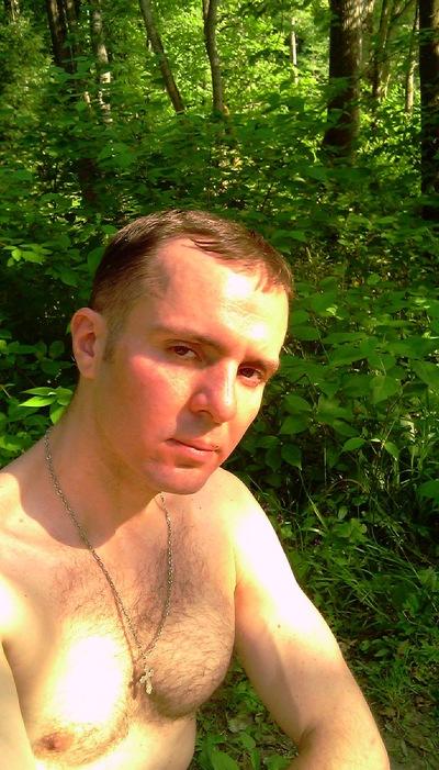 Павел Горячев, 3 февраля , Санкт-Петербург, id971901