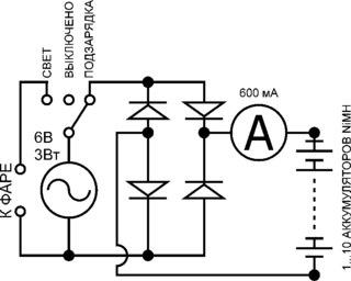 Принципиальная схема генератора мтз 80 скачать бесплатно