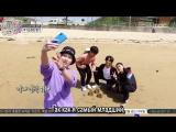 [РУСС. САБ] 180517 EXO Xiumin @ It's Dangerous Beyond (Outside) The Blankets Season 2 Episode 6