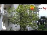jamtour.org пансионат Нарт  (Гагра, Абхазия)
