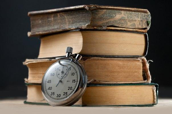 Вы УЖЕ умеете читать со скоростью 500 слов в минуту!