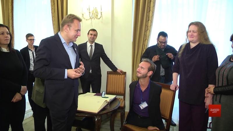 Андрій Садовий призначив Ніка Вуйчича радником з питань інклюзивної освіти