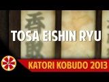 土佐英信流 亀戸香取神社古武道演武大会 2013年Tosa Eishin Ryu