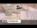 «Не брат ты мне»: продавцы паспорта Виктора Цоя объясняют происхождение раритета. 5 канал СП-б. 28.08.2018