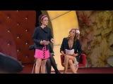 Comedy Woman - В сценарном отделе мелодрам