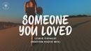 Lewis Capaldi - Someone You Loved (Madism Remix) Lyric Video