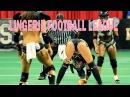 Лига Женского Белья | Женский Американский Футбол