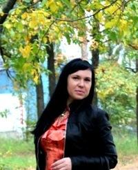 Ирина Назарянц, 12 мая , Пенза, id59067640