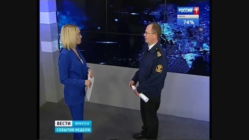 Интервью с заместителем руководителя Ангаро-Байкальского территориального управления Росрыболовства