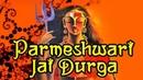 Parmeshwari Jai Durga || Durga Maa Song By Mohit Jaitly || Jai Durga Maa ( Full Song )