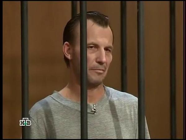 Суд присяжных (НТВ, 17.07.2008) Насильник