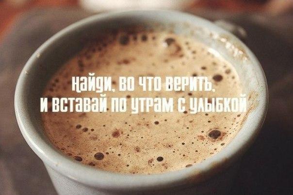 Всё о кофе фотография