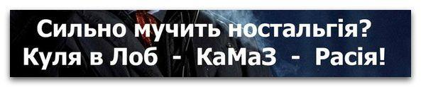 Предложенная Порошенко амнистия военных преступников противоречит международной практике, - эксперт - Цензор.НЕТ 2350