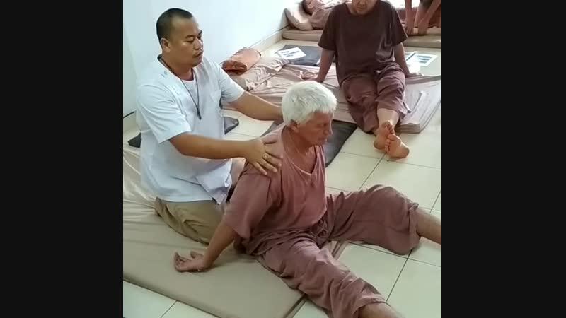 традиционный тайский массаж, завершающая часть