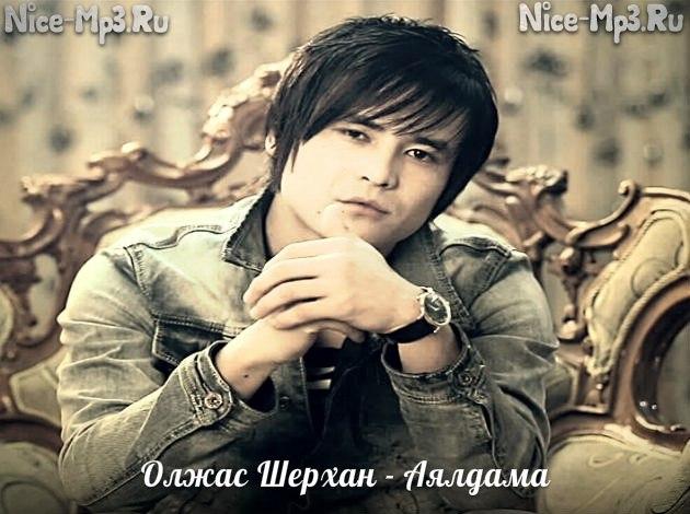 армянские песни новинки 2014 слушать