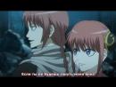 Гинтама 8 2 серия русские субтитры Aniplay Gintama. Shirogane no Tamashii-hen 2