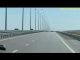 Ну поехали ! До Крымского моста и дальше 12 6 2018 Полное видио