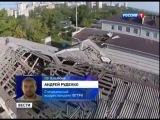 14:00 - Новости канал Россия. Вести (24/08/2014)