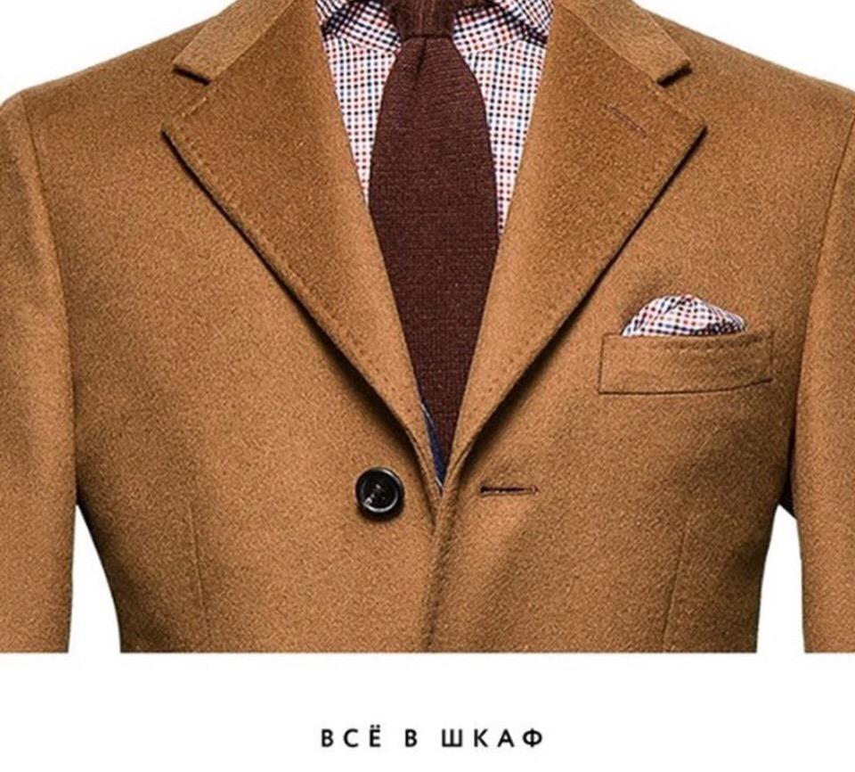 Настало время повесить любимое пальто в шкаф и забыть о нем до осени.