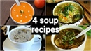 4 quick easy soup recipes   classic healthy weight loss indian soup recipes