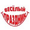 Шары в Севастополе Доставка шариков Севастополь