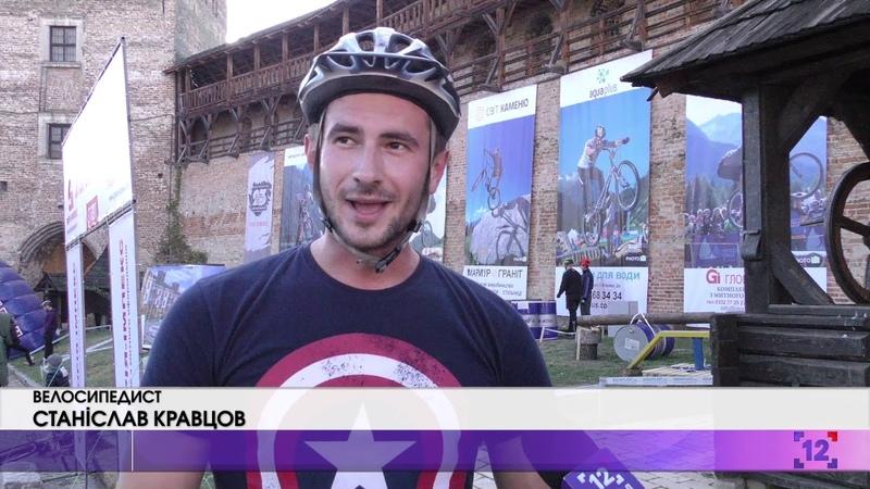 Змагання велосипедистів-екстремалів » Freewka.com - Смотреть онлайн в хорощем качестве