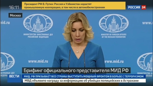 Новости на Россия 24 • Это дно: Захарова о реакции инопрессы на трагедию в Петербурге