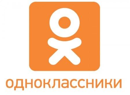 Одноклассники ok фотографии фото