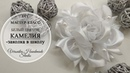 🌸Цветок Камелия из атласной ленты 5 см МК🌸Bow flower of ribbon 5 cm DIY Tutorial🌸PAP flor de fita
