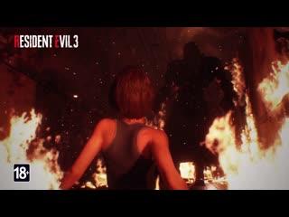 Resident evil 3 | в продаже с 3 апреля