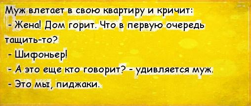 https://pp.userapi.com/c847217/v847217476/becb9/CAIYFp6110E.jpg