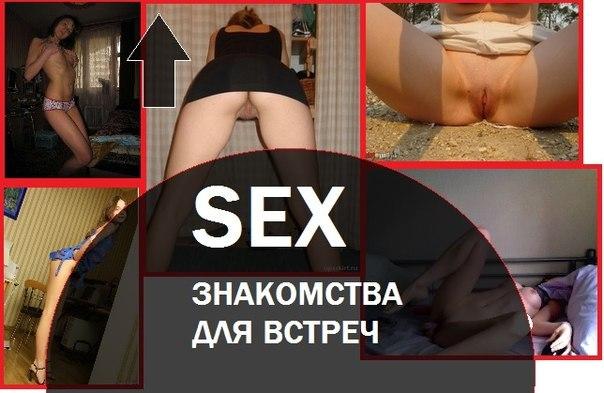 muzhik-i-dve-telochki