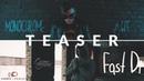 Fast Di x ДИF - Отражения (Teaser)