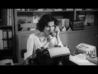 Весёленькое воскресенье (1983) Франция, детектив