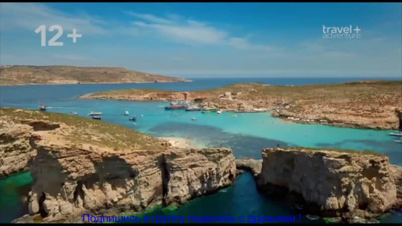 Путешествие Саймона Рива по Средиземному морю (Мальта, Италия, Албания).