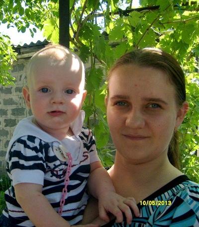 Юлия Антонова(виноградова), 5 ноября 1990, Лисичанск, id152357233