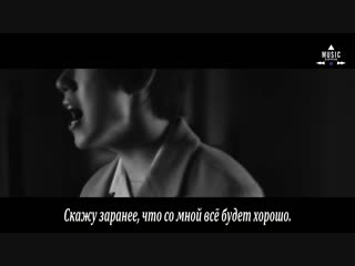 Gaho - Preparation For a Journey [рус.саб]