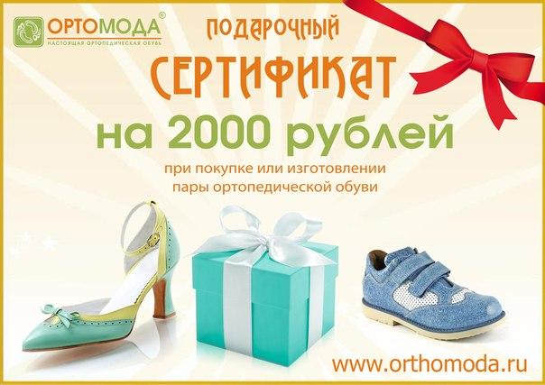 Обувь прошлого