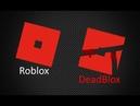 НИКОГДА НЕ ЗАХОДИ В ЭТУ ИГРУ РОБЛОКС! | Roblox