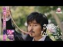 Comercial japonés Long Long Man ♫ さけるグミ SUB ESP • SAKERU GUMMY